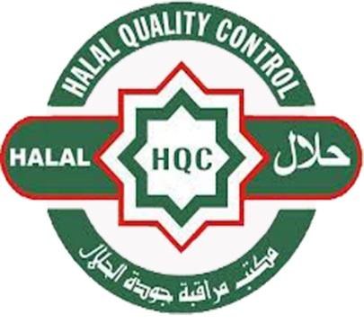 Certification Halal pour les produits FLUORES GAMME ALIMENTAIRE